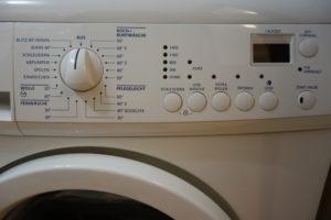 ヨーロッパの洗濯機